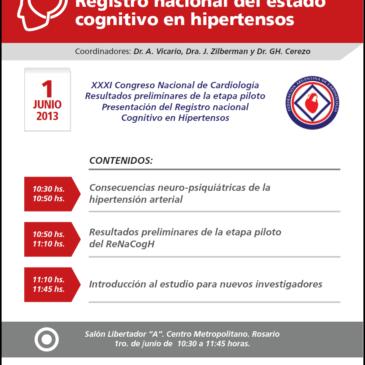 Invitación a la 1er jornada Corazón – Hipertensión – Cerebro